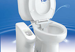The Standalone Bio Bidet BB-300