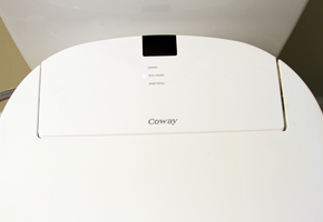 Close Up of Coway BA-13 Bidet